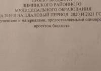 ФОТО БЮДЖЕТ